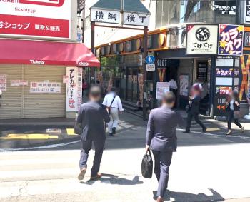 JRからの道順写真2