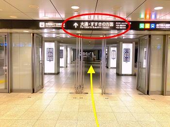札幌駅からのアクセス1