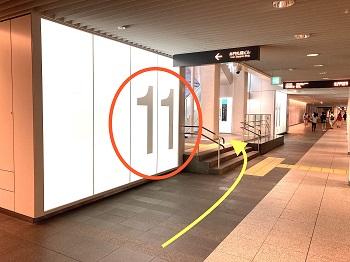 札幌駅からのアクセス2
