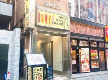 札幌駅からのアクセス5