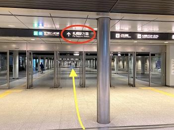 大通駅からのアクセス1