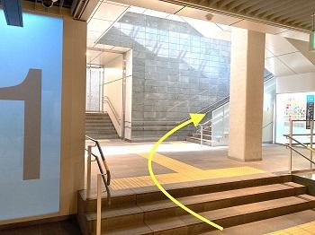 大通駅からのアクセス3