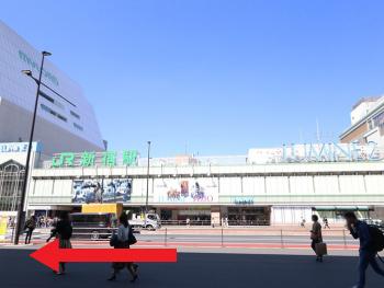 新宿駅アクセス
