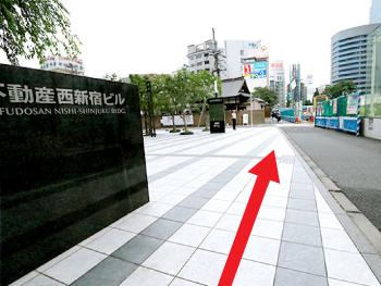 西新宿道順4