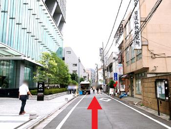 西新宿道順5