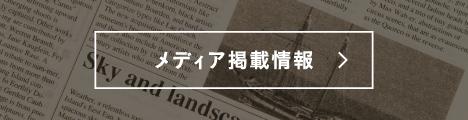 top_btn_media