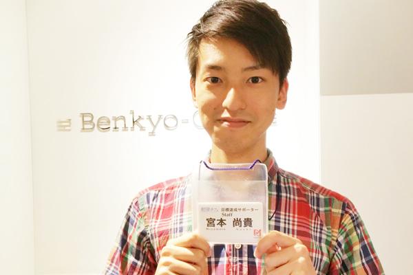 aki_miyamoto