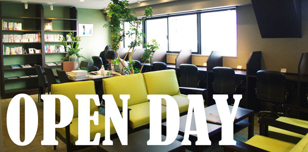 【国分寺】8/27、9/10、9/25にオープンデー(無料開放日)を開催します!
