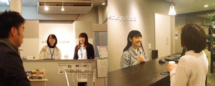 勉強カフェで働いて、つながりを楽しもう!!〜アルバイト大募集中〜