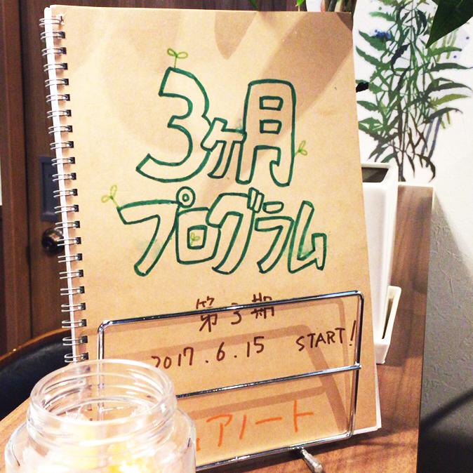 勉強カフェで夏のエピソード作り