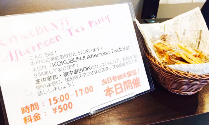 koku170727