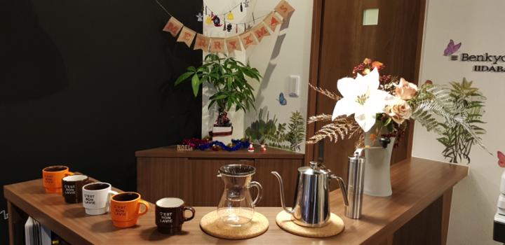 あえて休む日!『勉休カフェ』